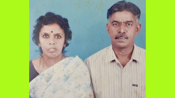 Couple committed suicide in Trichy