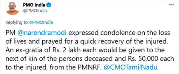 Rs 2 lakh each to the families of the victims of the Nivar storm - PM Modi relief