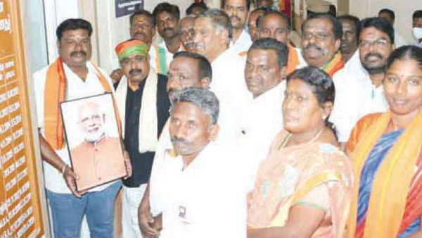 Trichy BJP rushed with PM Modi photo