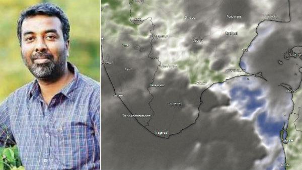 90 நிமிடங்களில் 100 மி.மீ.. தூத்துக்குடியில் மிக கன மழை! தென் மாவட்டங்கள் உஷார்- தமிழ்நாடு வெதர்மேன்