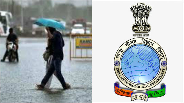 IMD says that Heavy rainfall recorded in Chennai