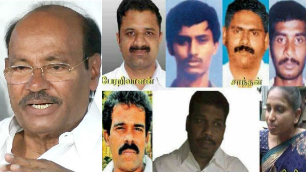 PMK Founder Dr Ramadoss welcomes CBI reply on Seven Tamils release case