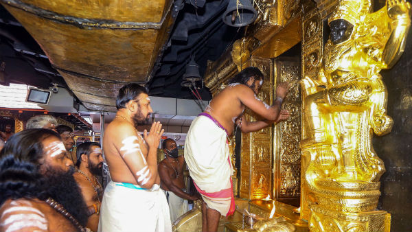 Sabarimalai Lord Ayyappa temple to Reopen from today