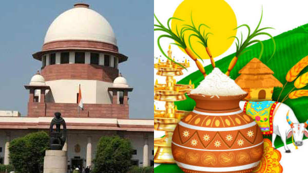 Supreme Court on leave for Thai Pongal festival