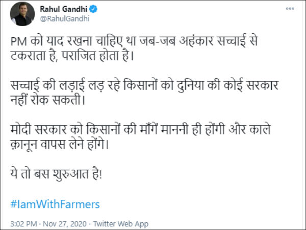 Modi government has to accept the demands of the farmers Rahul gandhi tweet