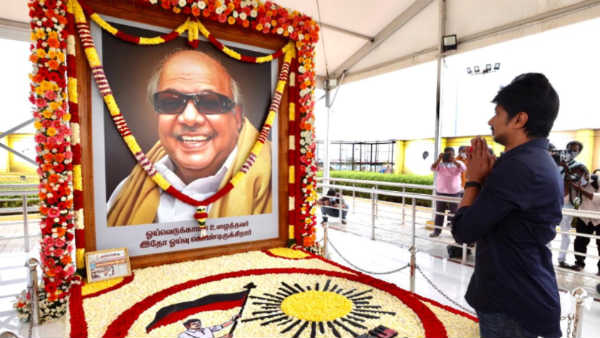 Udayanithi Stalin pays homage to Karunanidhi on his birthday