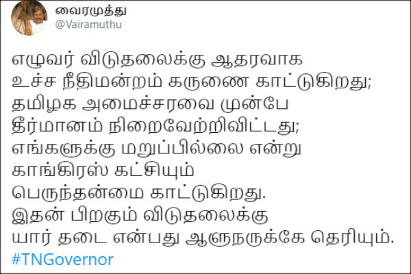 The governor knows who is blocking the release of sevenTamilar - Vairamuthu Tweet