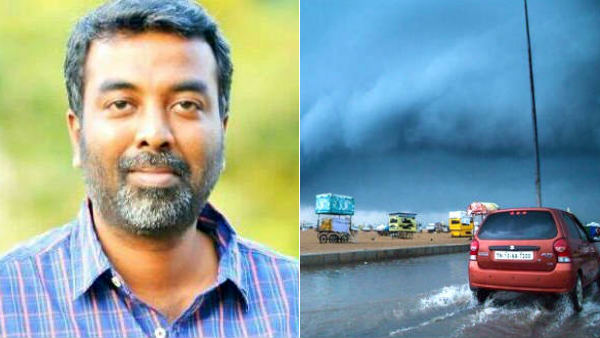 Tamilnadu Weatherman says that This will be a very good spell for Chennai and KTC