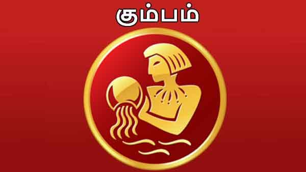 சனிப்பெயர்ச்சி 2020-23: கும்ப ராசிக்காரர்களுக்கு ஏழரை சனியில் விபரீத ராஜயோகம் வரும்