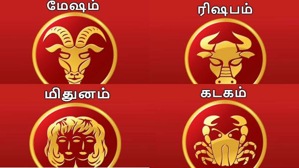 டிசம்பர் மாத ராசி பலன் 2020 - இந்த 4 ராசிக்காரர்களுக்கும் அதிர்ஷ்டங்கள் அதிகரிக்கும்