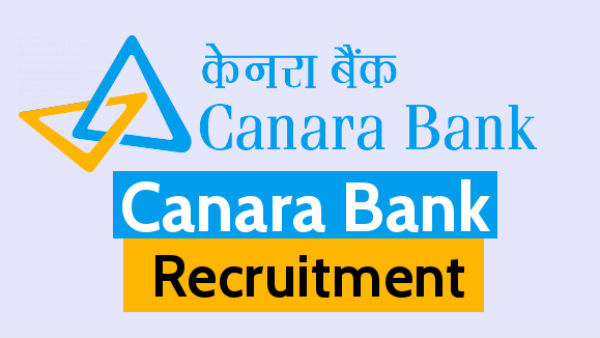 canara bank recruitment 2020 : 220 Specialist Officer posts in Canara Bank
