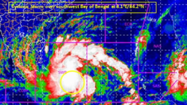 Burevi cyclone is near Pamban