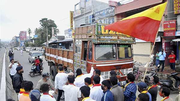 மராட்டிய மேம்பாட்டு வாரியத்திற்கு எதிர்ப்பு...கர்நாடகாவில் கன்னட அமைப்பினர் பந்த்