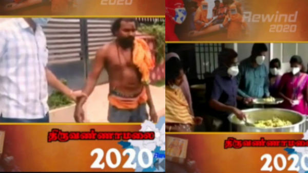 Rewind 2020- Top 10 incidents happened in Thiruvannamalai district