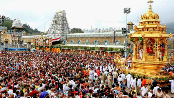 Vaikunda Ekadasi :TTD cancels free ticket for out station devotees from December 24th Jan 3rd 2021