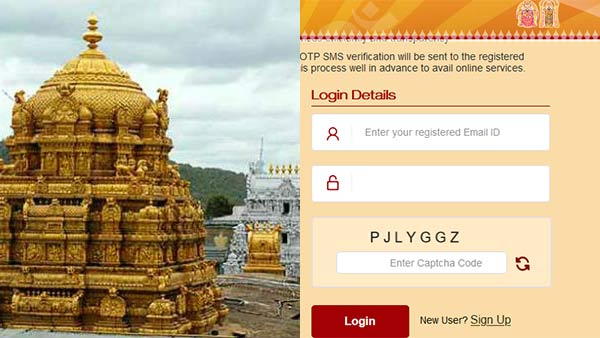 TTD Seva Online Booking: Know Darshan Date and Book Tickets