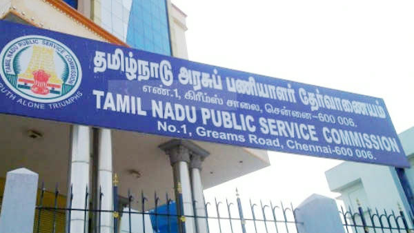 Prison Officer Position, Engineer Job: Temporary Selectors List Released by tnpsc