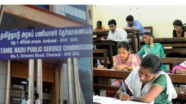TNPSC Job Alert: நல்ல சம்பளத்தில் டிஎன்பிஎஸ்சி வேலைவாய்ப்பு அறிவிப்பு.. வாய்ப்பை தவறவிடாதீர்கள்