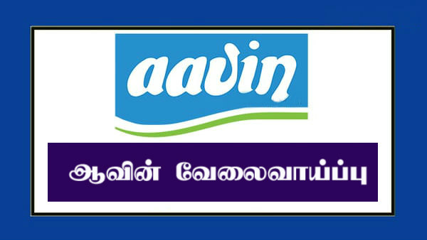 Tirupur Aavin invites Applications for Technicians and drivers Post