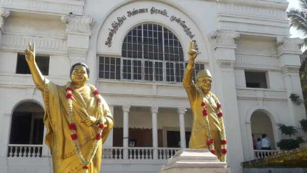 AIADMK district secretaries meeting on January 22