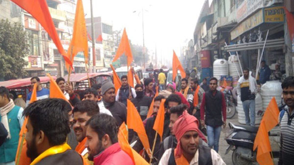 Communual Clash During Ayodhya Ram Temple Donation Rally : 40 people arrested