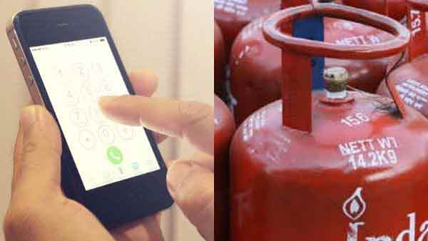 Booking a cooking gas LPG refill cylinder is just a missed call