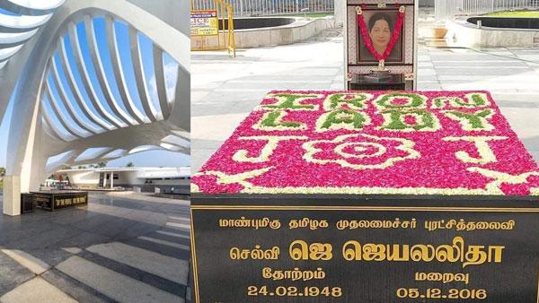 மக்களால் நான்... மக்களுக்கான நான் - ஜெயலலிதா நினைவிடத்தில் உள்ள சிறப்பம்சங்கள்