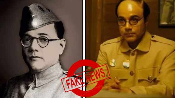 Did President of India unveil a portrait of Netaji Bose or actor Prosenjit