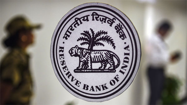 Reserve Bank of India calls for Security guards post
