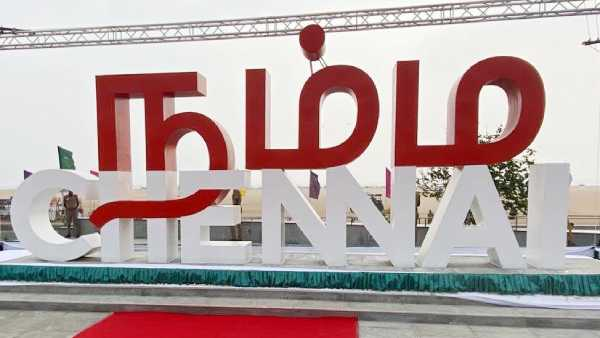 People taking photos with interest at the Namma Chennai selfie Center in Marina
