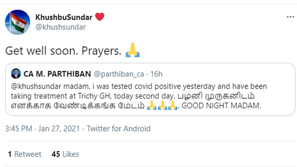 Corona patient asked Kushboo to pray Palani Murugan for get well soon