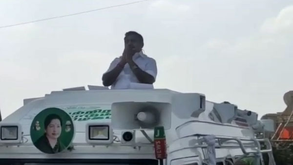 Mysterious man arrested with a gun to CM election campaign in Vellore