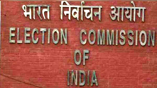 No more than 5 houses, no house to house campaign Election Commission to tie the knot for candidates