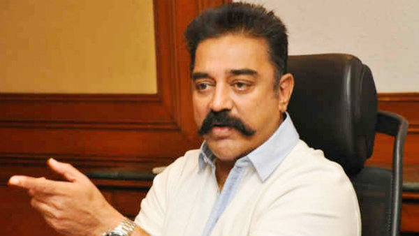 Female IPS officer sexually harassed by senior police officer - Kamal Haasan shocking tweets
