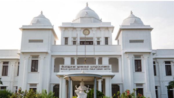 Jaffna Library KM Chellappas 125th Birthday