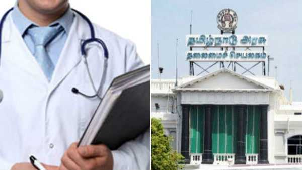 TN Govt reduces fees for Erode Medical College