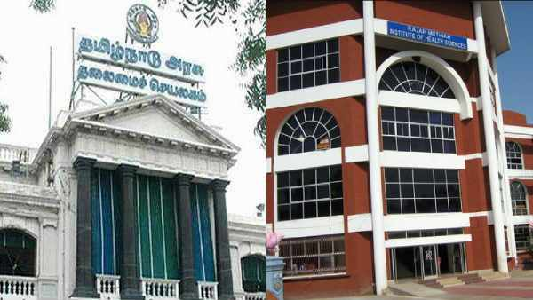 TamilNadu government announced Chidambaram Raja Muththiah medical college semester fees details