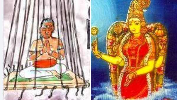 சரபோஜி மன்னர் கொடுத் பரிசுகள்