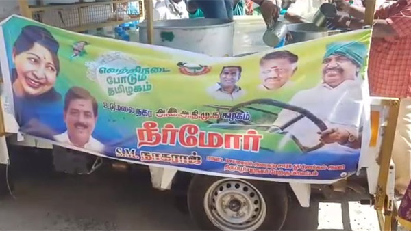 Udumalaipettai AIADMK arranges for CM campaign in a new way.