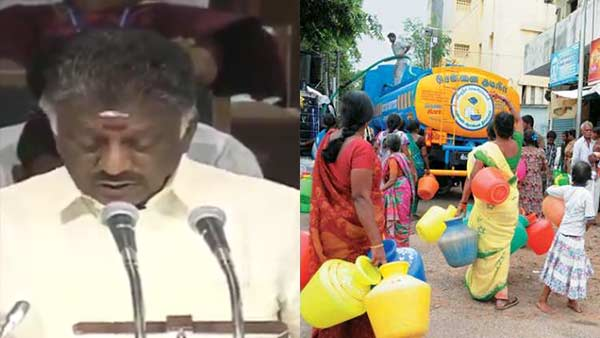 New water board will be set up for Chennai, says O.Pannerselvam in budget