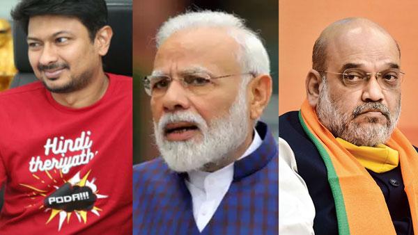 """""""ம்ஹூம்.. என்ன டிராமா போட்டாலும் நோட்டாவுக்கு கீழேதான்.."""" மோடி, அமித்ஷாவை தெறிக்க விட்ட உதயநிதி"""