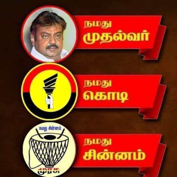 AIADMK and DMDK are going to talk about seat sharing today