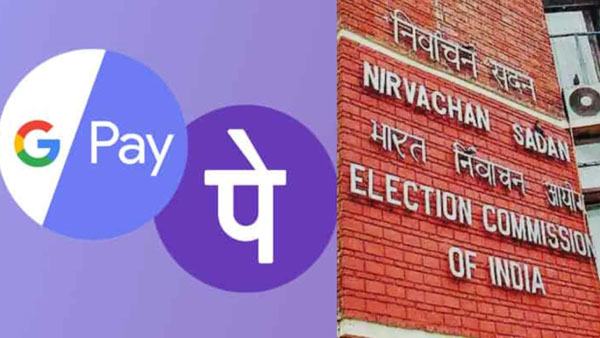 Google pay, phone pe transactions under monitoring tn election commission