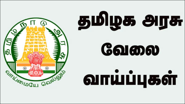 4 posts Vacancy in Tamil Nadu Information Commission