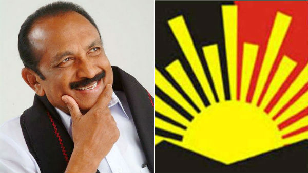 Vaiko has said We have signed an agreement with the DMK to protect the Dravidian movement,