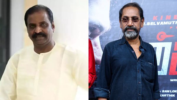 Vairamuthu Condoles demise of Film Director Jananathan