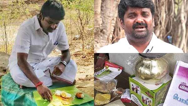 """ஓ""""ன்னு கதறி.. """"இயேசு சிலுவையை சுமந்தார் இல்லையா, அந்த மாதிரி"""".. அழுத  விஜயபாஸ்கர்.. மிரண்ட மக்கள்!   Minister Vijayabaskar campaign in  Viralimalai - Tamil Oneindia"""