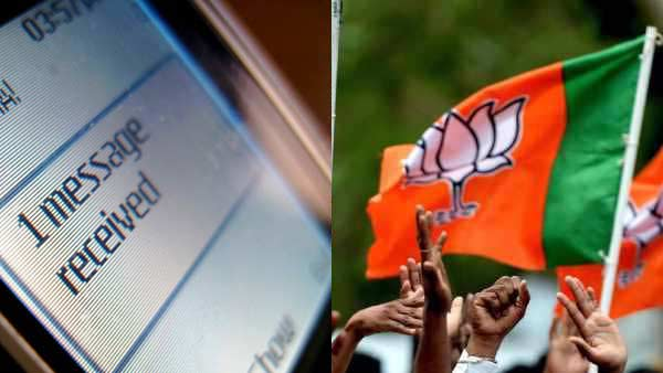 Aadhaar linked numbers were sent SMS by BJP Puducherry: HC directs UIDAI enquiry