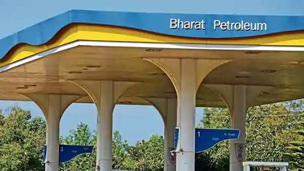 BPCL calls for apprenticeship training for the post of Laboratory Assistant