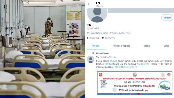 கோவிட் ஒருங்கிணைந்த கட்டளை மையம்: 104GoTN ட்விட்டர் கணக்கு... படுக்கை வசதி பெற #BedsForTN ஹேஸ்டேக்